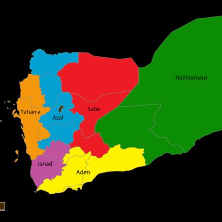 Group logo of Yemen